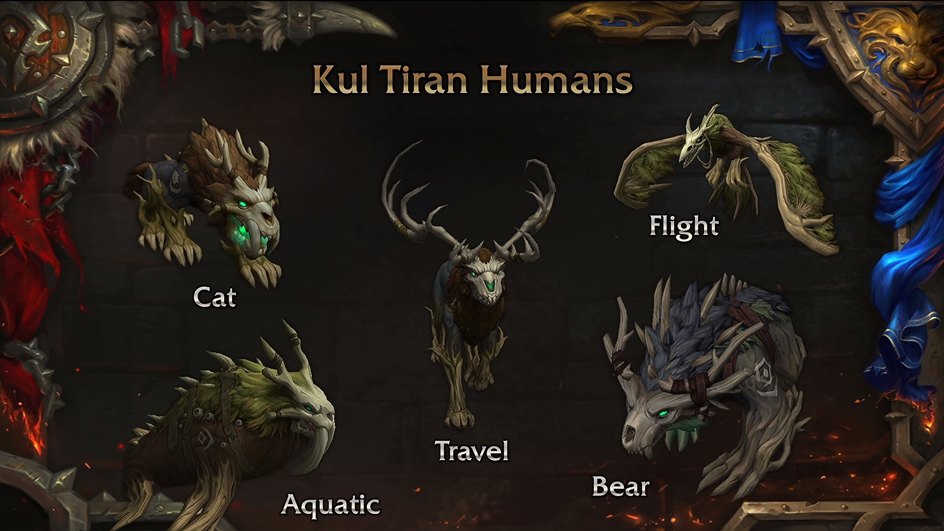 Формы друида кул-тирасцов